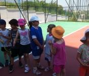 Funky Monkey Kindergarten